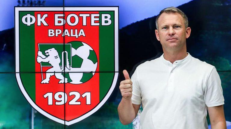 Даниел Моралес: Хората от Ботев (Вр) видяха в мое лице човек, с когото могат да развият клуба още повече