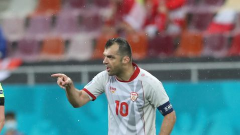 Горан Пандев: Трябва да играем за победа, а не да не загубим