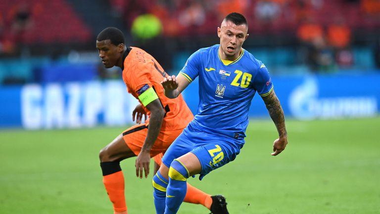 Нидерландия 0:0 Украйна, гледайте тук!