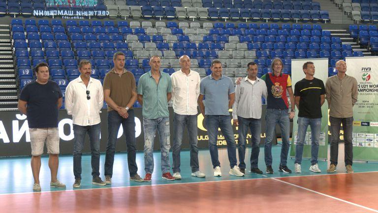 Три поколения на едно място - БФВ почете своите шампиони преди старта на Световното за мъже до 21 години