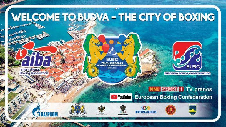 Седем боксьори заминаха за Европейското в Будва