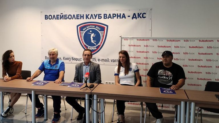 Варна ДКС ще атакува медалите през новия сезон в женското ни волейболно първенство