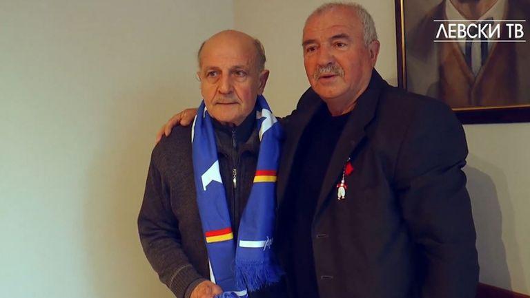 Левски почете легендарния си полузащитник Янко Кирилов
