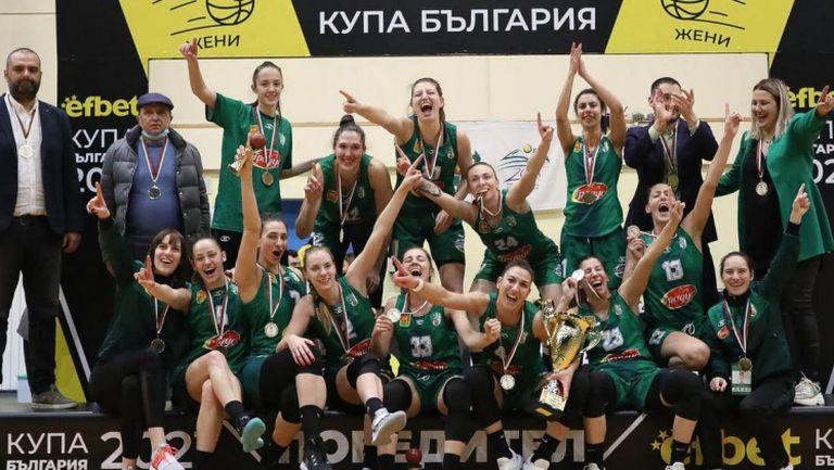 Берое вдигна Купата на България за втора поредна година