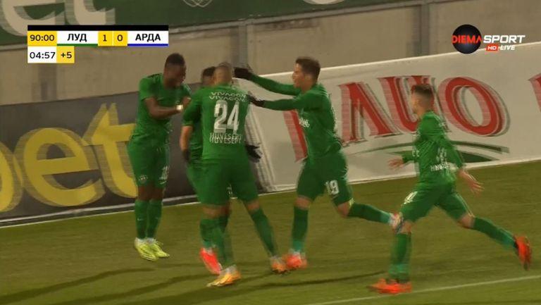 Вандерсон донесе победата на Лудогорец срещу Арда в края на мача