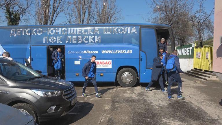 Левски с автобуса на школата за мача във Враца