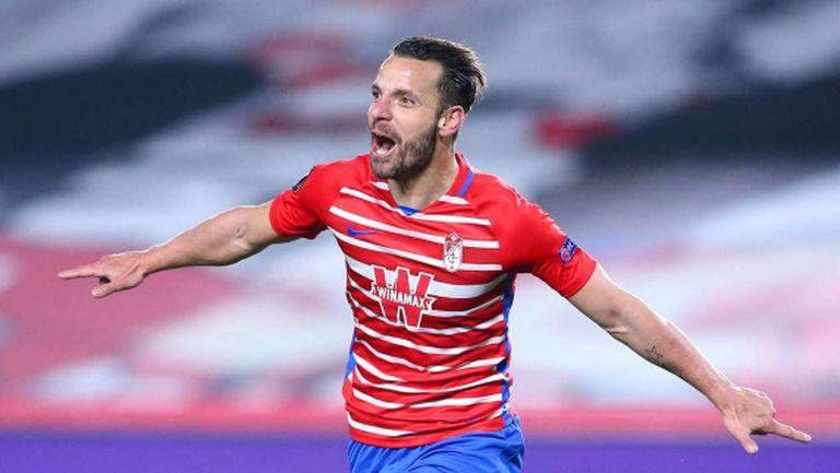 Гранада продължава да се забавлява в Лига Европа (видео)