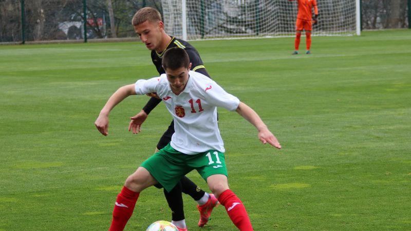 България U17 завърши наравно в контрола с Косово