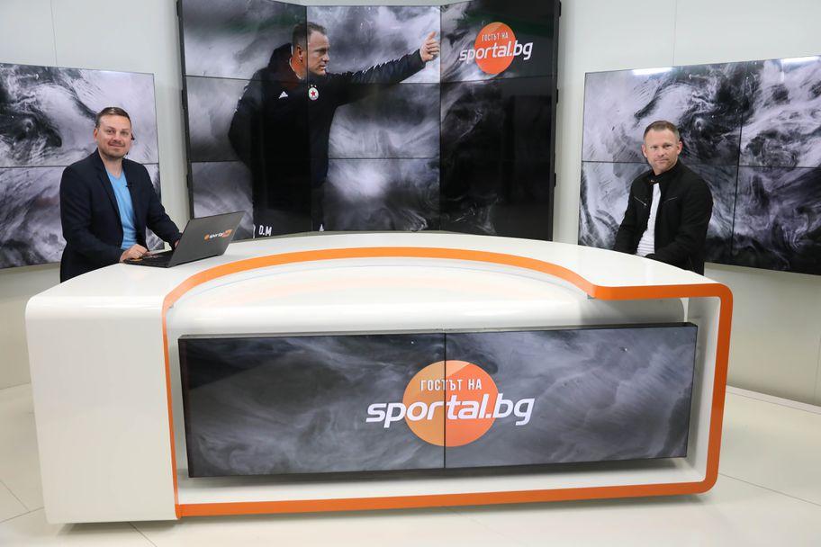 """""""Гостът на Sportal.bg"""" с Дани Моралес"""
