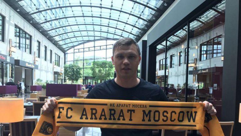 Още една звезда подсили новия московски клуб