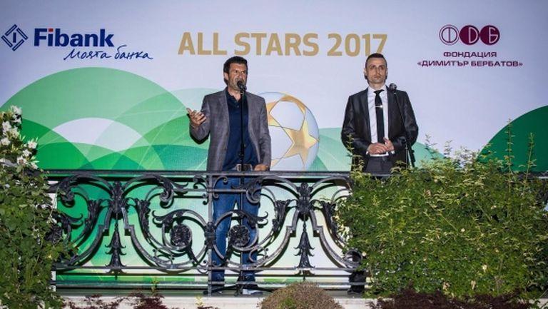 Fibank събра световния футболен елит в София