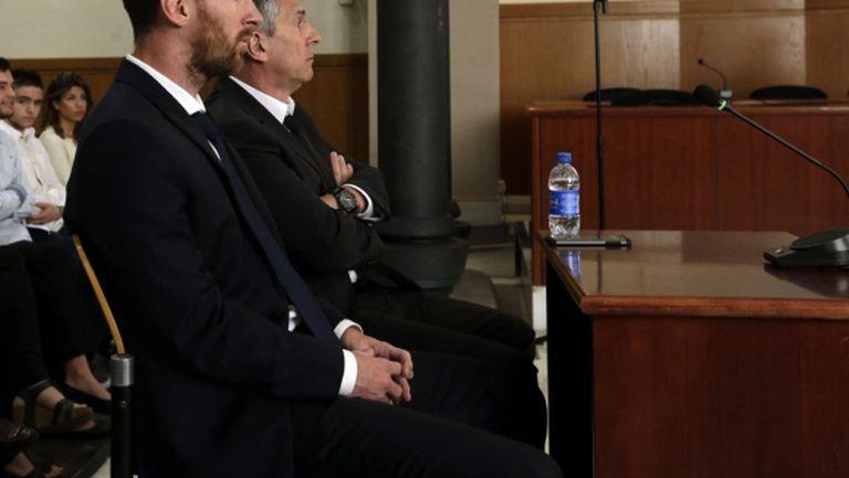 "Как фондация ""Меси"" отклони незаконно над 10 млн. евро"