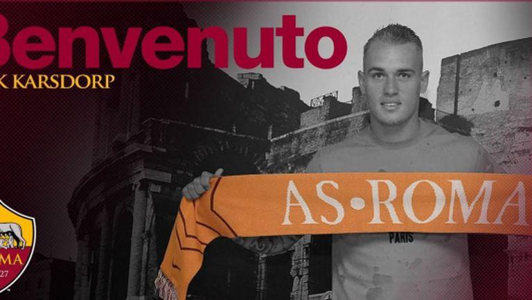 Официално: Рома подписа с холандски национал