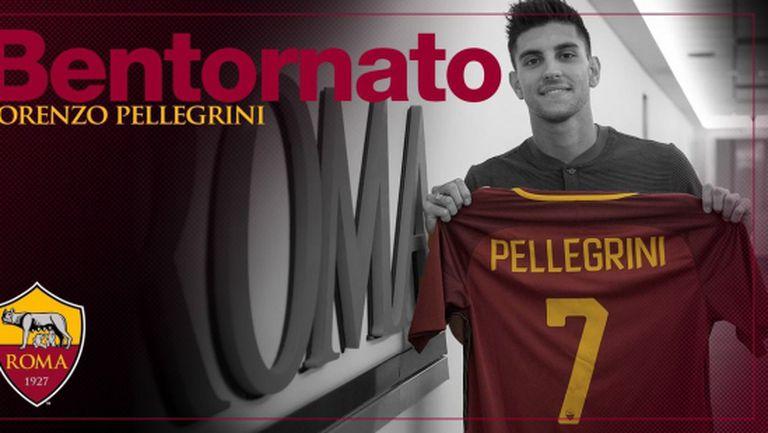Рома плати 10 млн. за свой юноша, взима и капитана на Лион