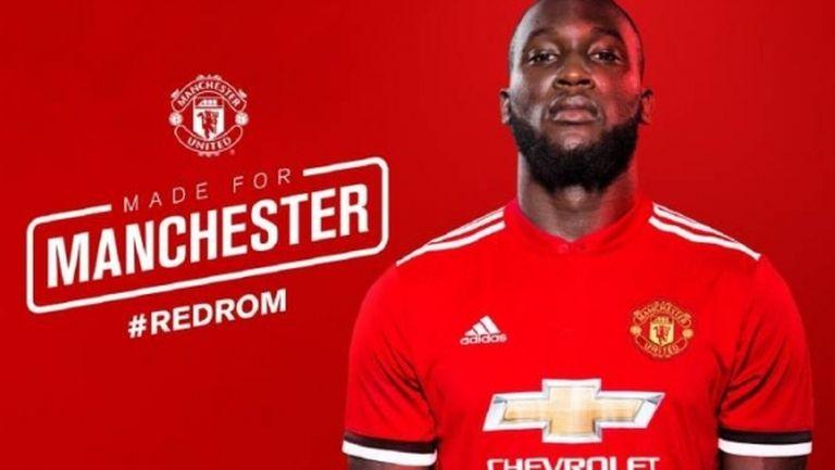 Юнайтед се похвали с Ромелу Лукаку