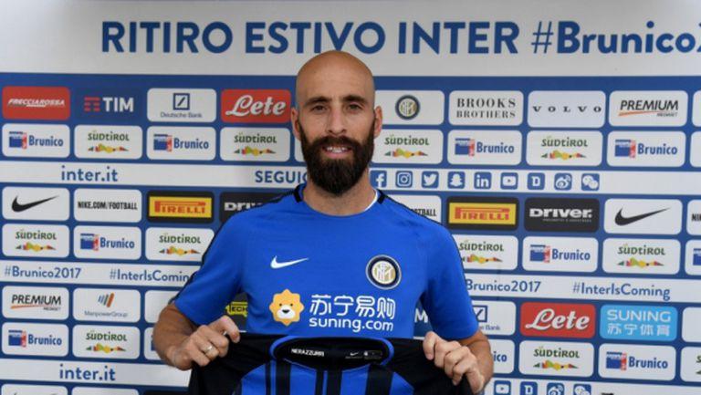 Сделка: 32-годишен е третият нов в Интер