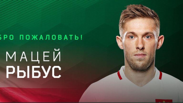 Локо (Москва) официално привлече Рибус
