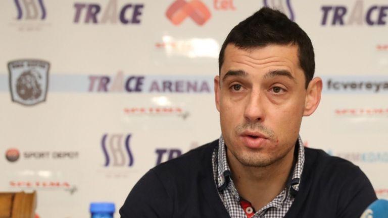 Томаш: Заспахме при гола, притесняваме се пред нашата публика