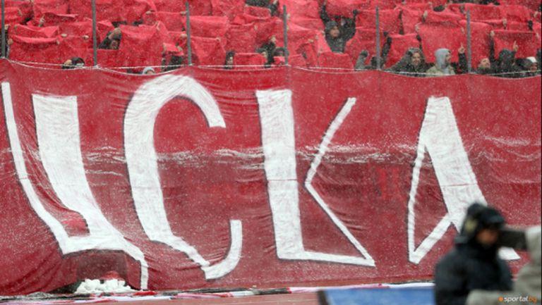 Новият ЦСКА се събира в Ловеч