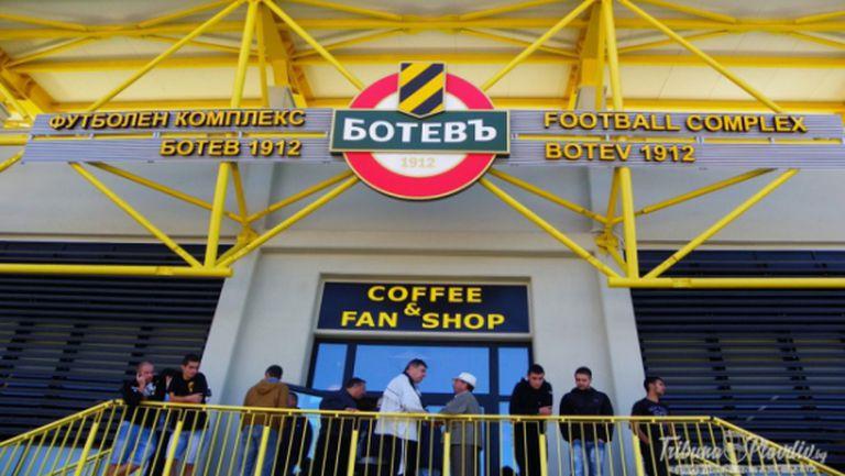 Президентът на Ботев (Пд): Имаме пари за осветление в Коматево