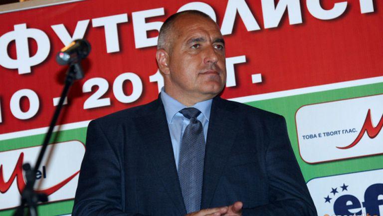 Бойко Борисов: Надявам се да не се гаврят с ЦСКА (ВИДЕО)