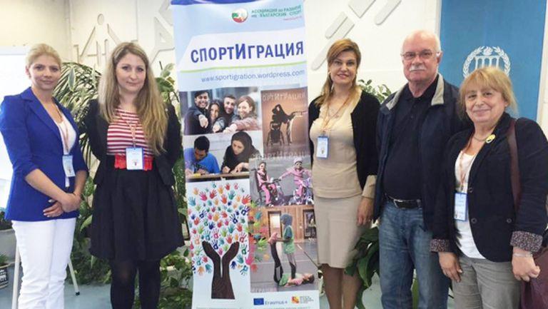 """Проектът """"СпортИграция"""" цели да помогне на бежанците"""
