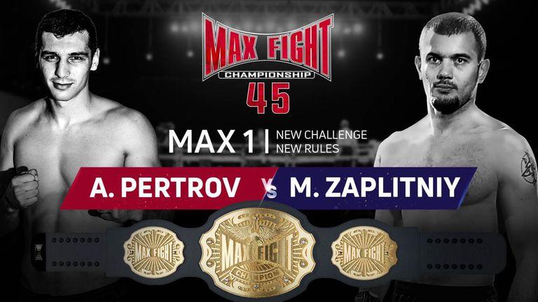 Александър Петров в сблъсък за трофея с европейския шампион Максим Заплитний