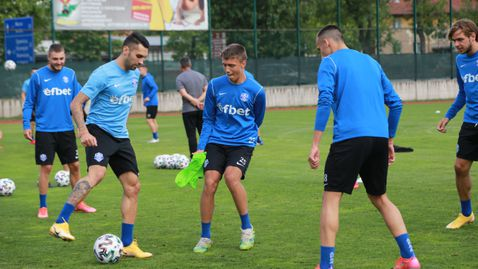 Арда играе контрола с Ал Насър в неделя в София