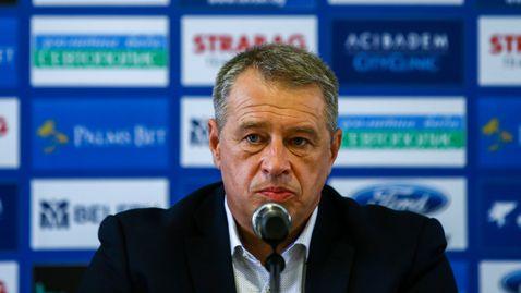Новият изпълнителен директор на Левски представи приоритетите пред клуба