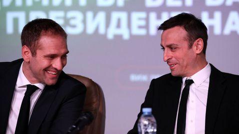 Предлагат постове на Бербатов и Стилиян в БФС