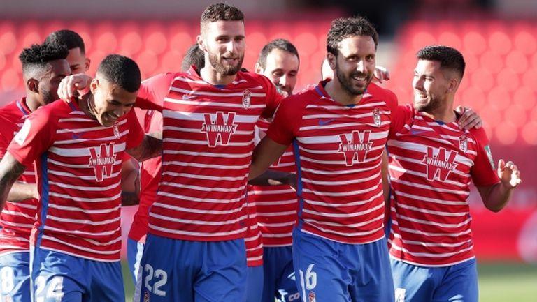 Гранада сложи край на непобедимата серия на Реал Сосиедад (видео)