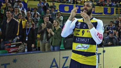 Ървин Нгапет се завръща в Модена