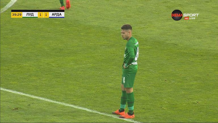 Доминик Янков бе изведен зад гърба на защитата на Арда и хладнокръвно изравни за Лудогорец