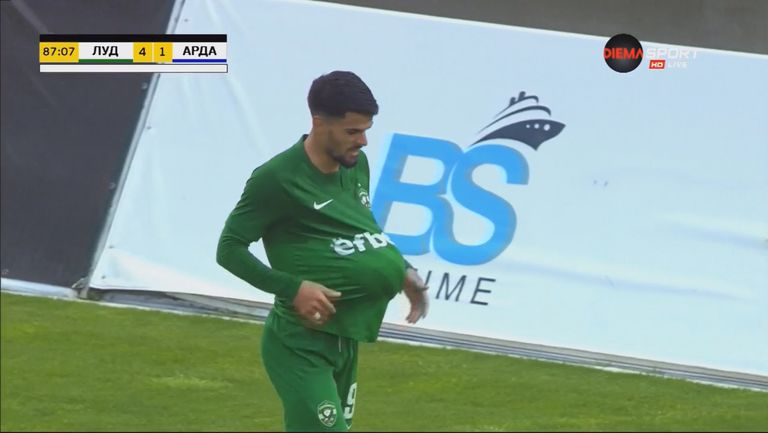 Каули Оливейра с майсторски удар оформи резултата 4:1 за Лудогорец срещу Арда