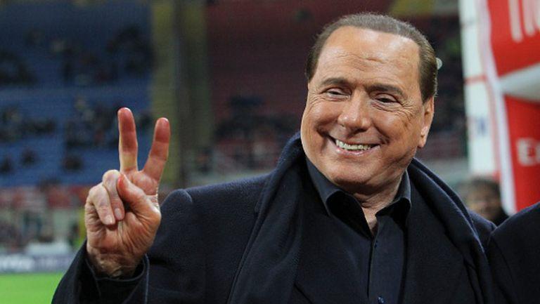 Берлускони потвърди: Продадох Милан на китайците