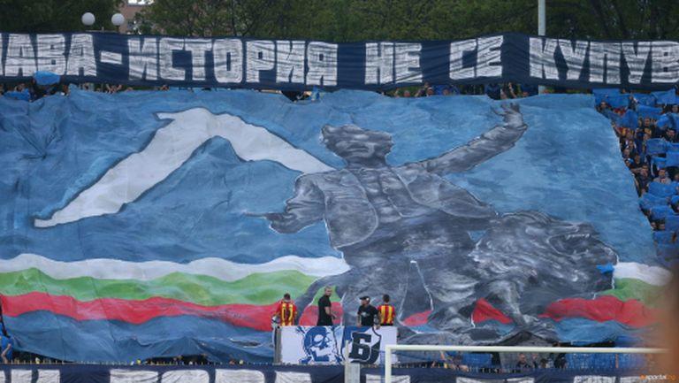 Хиляди фенове на Левски потеглят към Словения