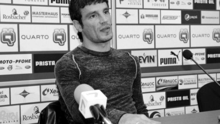 Почина Траян Дянков