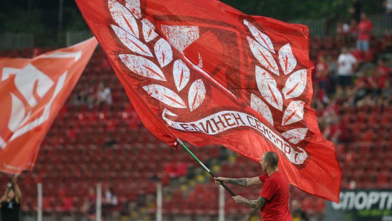 ЦСКА-София призова феновете: Елате на стадиона! Заедно към 32-ата титла