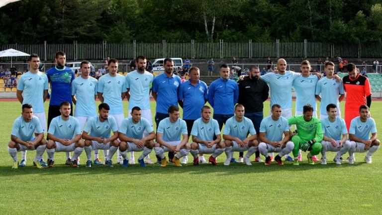 Обръщение на ръководството на Дунав към феновете на отбора