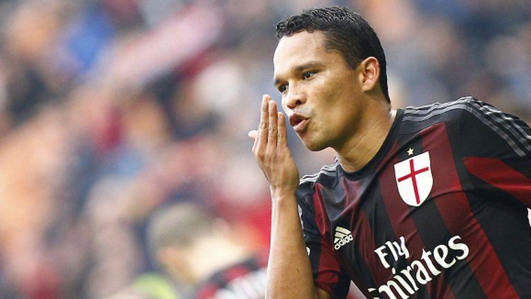 Бака: Ще вкарам 20 гола, ако остана в Милан