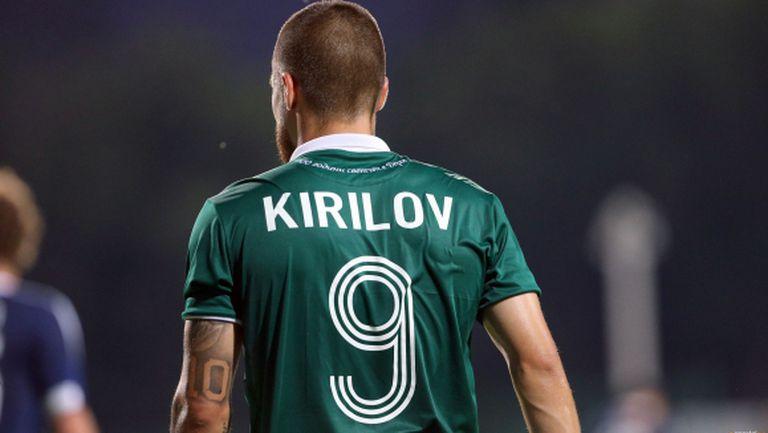 Юноша на Киево се завръща в игра за Берое