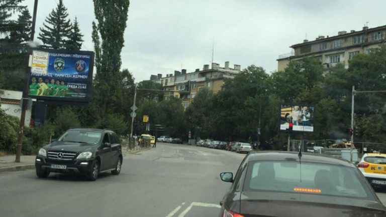 Лудогорец и ПСЖ грейнаха в цяла София и страната