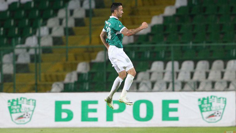 Берое и ЦСКА-София се скараха за имената (снимка)