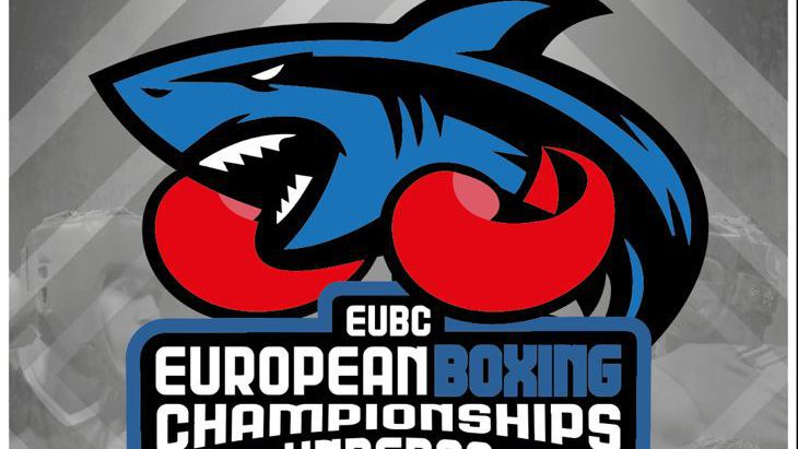България със седем боксьори на Европейското в Розето