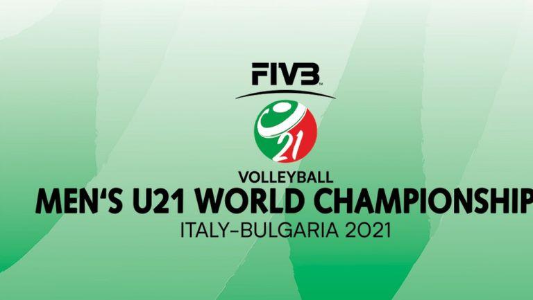 България научава съперниците си за Световното първенство по волейбол за мъже до 21 г., на което сме домакини