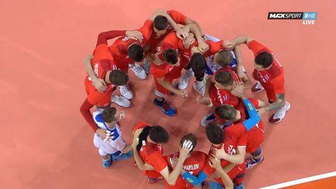 Лига на нациите (мъже): Русия - Сърбия 3:1