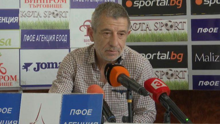 Радослав Здравков: Решението на БФС да спре първенство във Втора лига бе несправедливо