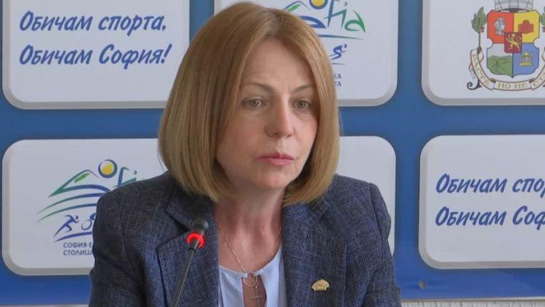Фандъкова: Отпускаме 130 000 лева за подобряване на туристическата инфраструктура на Витоша