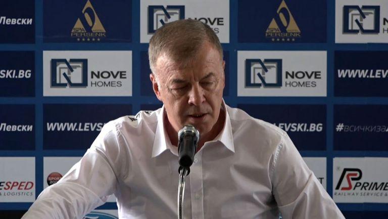 Наско Сираков с първи думи като собственик на Левски