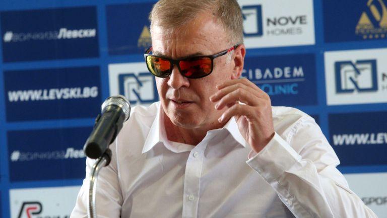 Сираков: Няма смисъл да играем в ЛЕ и да получваме 7 гола от разни кипърци